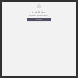 博文栄光堂オンラインショップ