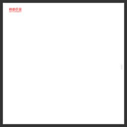 韩都衣舍_网站百科