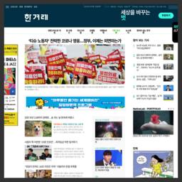 韩民族日报