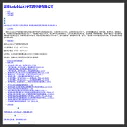 自动排焊机点焊机–【苏州市焊信机械设备有限公司】-【苏州市焊信机械设备有限公司】