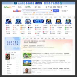 hao123_上网从这里开始hao123.comhao123,如何将hao123设置为手机桌面,hao123桌面,hao123浏览器,hao123网址导航官网,好123,好网123,hao123主页,截图