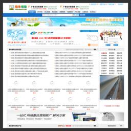 首页 - 桂林视窗生活网 www.hao513.com - 桂林生活网_桂林二手市场_桂林分类信息