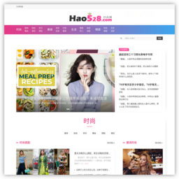 HAO528时尚网