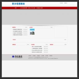 深圳装修公司-提供最新装修价格-最新装修案例效果图-【好家装】