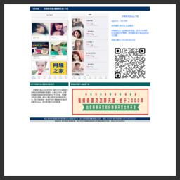第九元素聊天室_网站百科