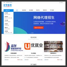 好学教育_网站百科
