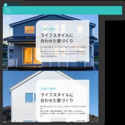 新築・リフォーム・中古住宅の専門店