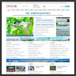 湖北新闻网