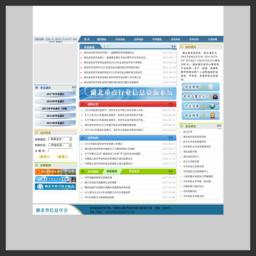 山西文化产业网