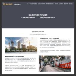 石家庄网页设计