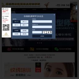 淮北秦瑾彩妆培训