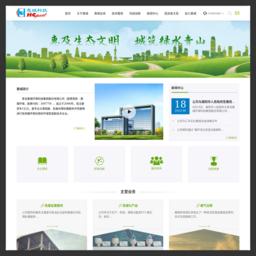 惠城环保 300779