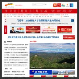 长城网-河北新闻门户网站