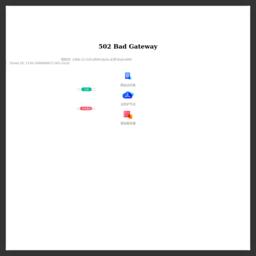 湖北省电力勘测设计院