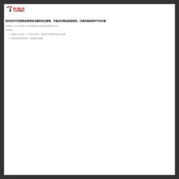 河北省圖書館網站截圖