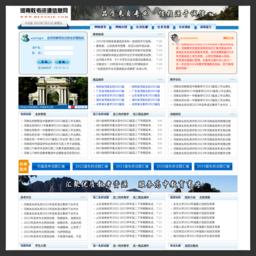 河南教考資源信息網