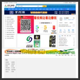 中国化工原材料网