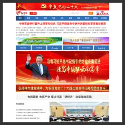 网站 三期必中计划开奖号码规律教学网(www.hh.cn) 的缩略图
