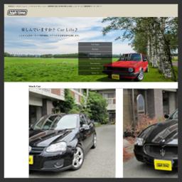 東京都町田市にあるトータルカーショップ ハイタイムコーポレーションのオフィシャルサイトです。新車、中古車販売、レンタカー、車検、修理、板金、モータースポーツ、24hレッカー、自動車保険など何でもお任せください。
