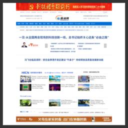 南海网 -海南新闻网 - 权威媒体 海南门户