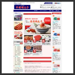 辛子明太子専門店として昭和46年創業。「手作り」「辛味」「秘伝のタレ」が特長の明太子が勢揃い。