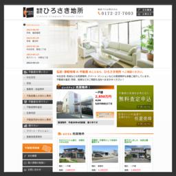 弘前市の中古住宅・不動産のことはひろさき地所!