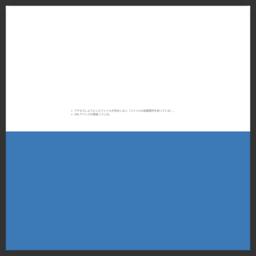 ヒロミ産業株式会社