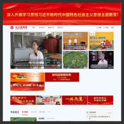 合江新闻网