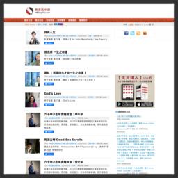 香港風水網