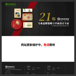 百家客设计-海南知名品牌策划 包装设计 VI设计 LOGO设计公司