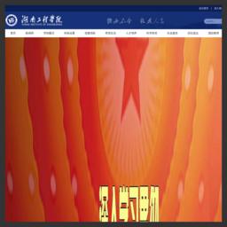 湖南工程学院网站