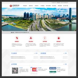 河南教育在线-河南省重要教育网站和综合性教育--