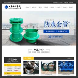 柔性防水套管,国标柔性套管,02s404柔性防水套管
