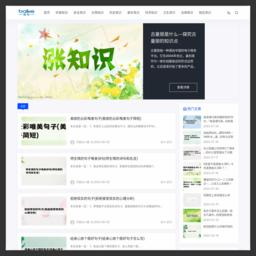 河南旅游文化网