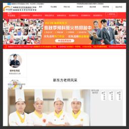 海南新東方烹飪技工學校_網站百科