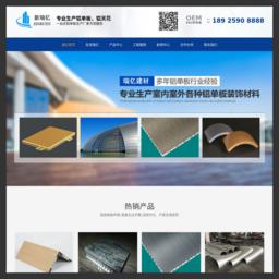 铝单板价格 氟碳铝单板幕