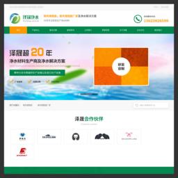 聚丙烯酰胺_網站百科