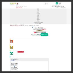 保険市場【公式サイト】