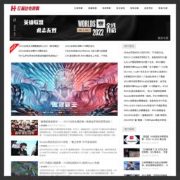 红瀚达电竞网-中国电子竞技游戏综合门户网站