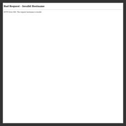 红酒在线网_网站百科