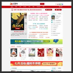 红薯中文网网站截图