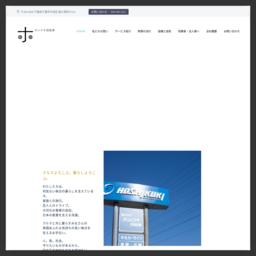 千葉市中央区の(株)ホシクキ自動車
