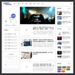 华强北电脑网