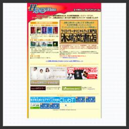 HQ BRAINとは、大阪で活動中のフリーグラフィックデザイナー兼演劇人、後藤雄一が立ち上げた個人事業です。印刷物のデザインや、ネットショップ「木端堂書店」による委託販売、小劇場向けの備品レンタルなどを行っております。