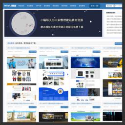 HTML5免费模板,CSS3模板,Bootstrap模板,html5手机模板,扁平化响应式设计,2016模板免费下载-做HTML5网站首选HTML5源码网