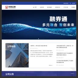 华泰证券_网站百科
