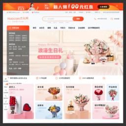 中国鲜花礼品网