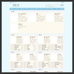 滑板教学网