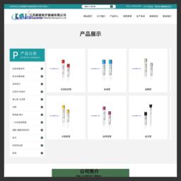 米兰站官网-高仿名牌包包,原单包,精仿包,高仿奢侈品购物网