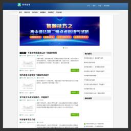 上海帆鑫膜结构厂家专业承接铝合金车棚及膜结构停车棚